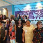 COMUNICADO: El Frente Feminista Nacional se reúne y reconoce a mujeres feministas que han contribuido a consolidar los derechos de las mujeres